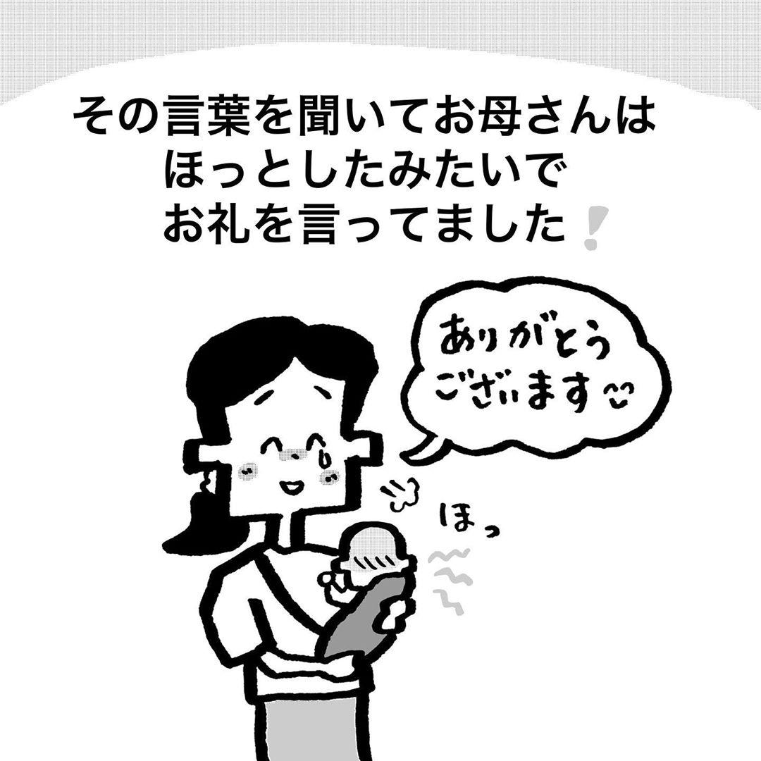 nakayama_syonen_67713173_225298748439745_485246620535325553_n