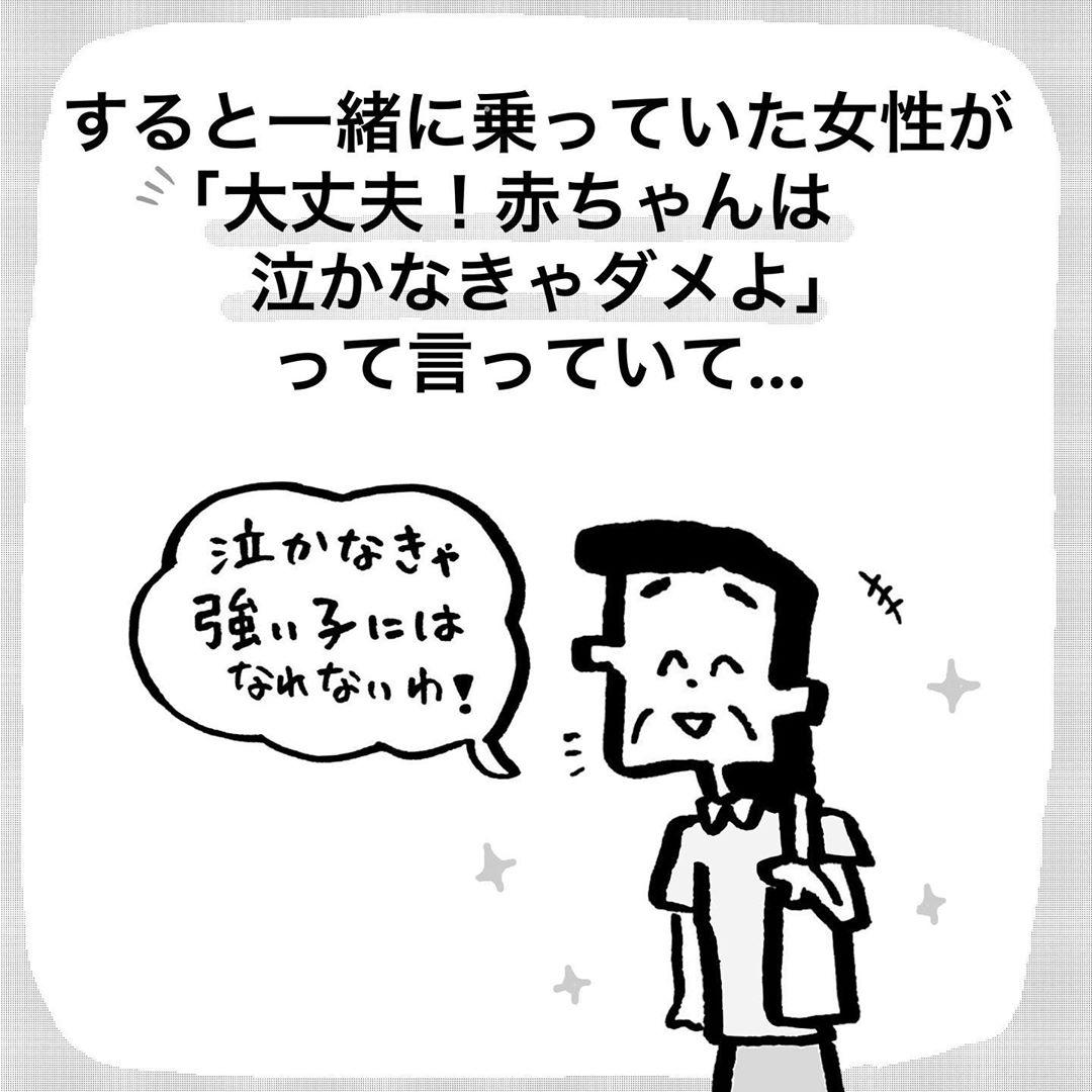nakayama_syonen_67973791_2136899659936502_3046806560567589818_n
