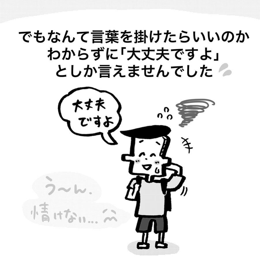 nakayama_syonen_66475599_190370738635372_1986408761967242449_n