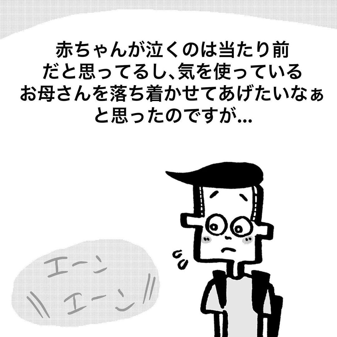 nakayama_syonen_69382246_2600820220037113_5703203327872815225_n