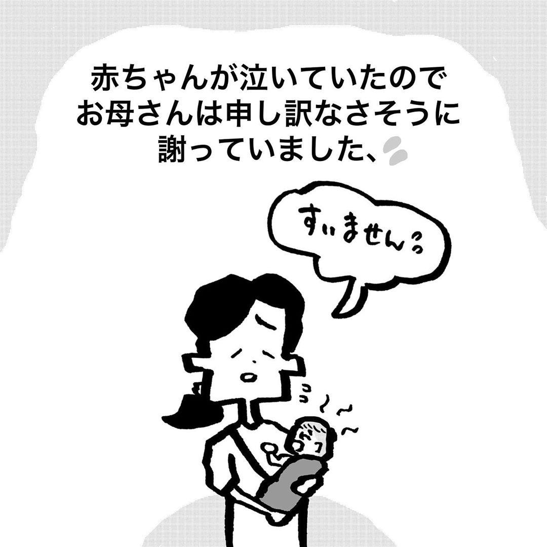nakayama_syonen_69422738_471037646792303_3932473917070224985_n