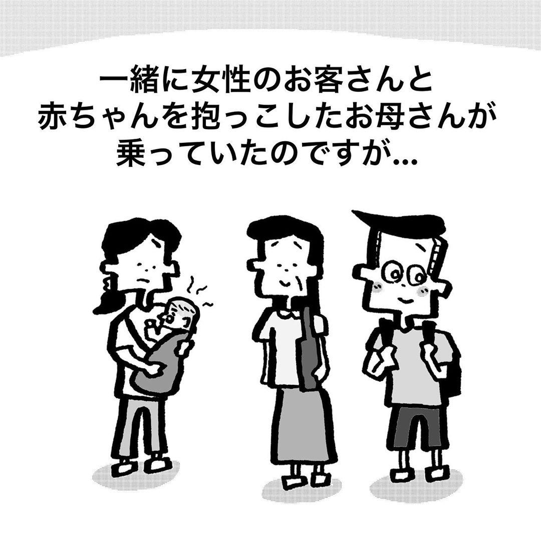 nakayama_syonen_67907467_483406092223296_5456150214516724533_n