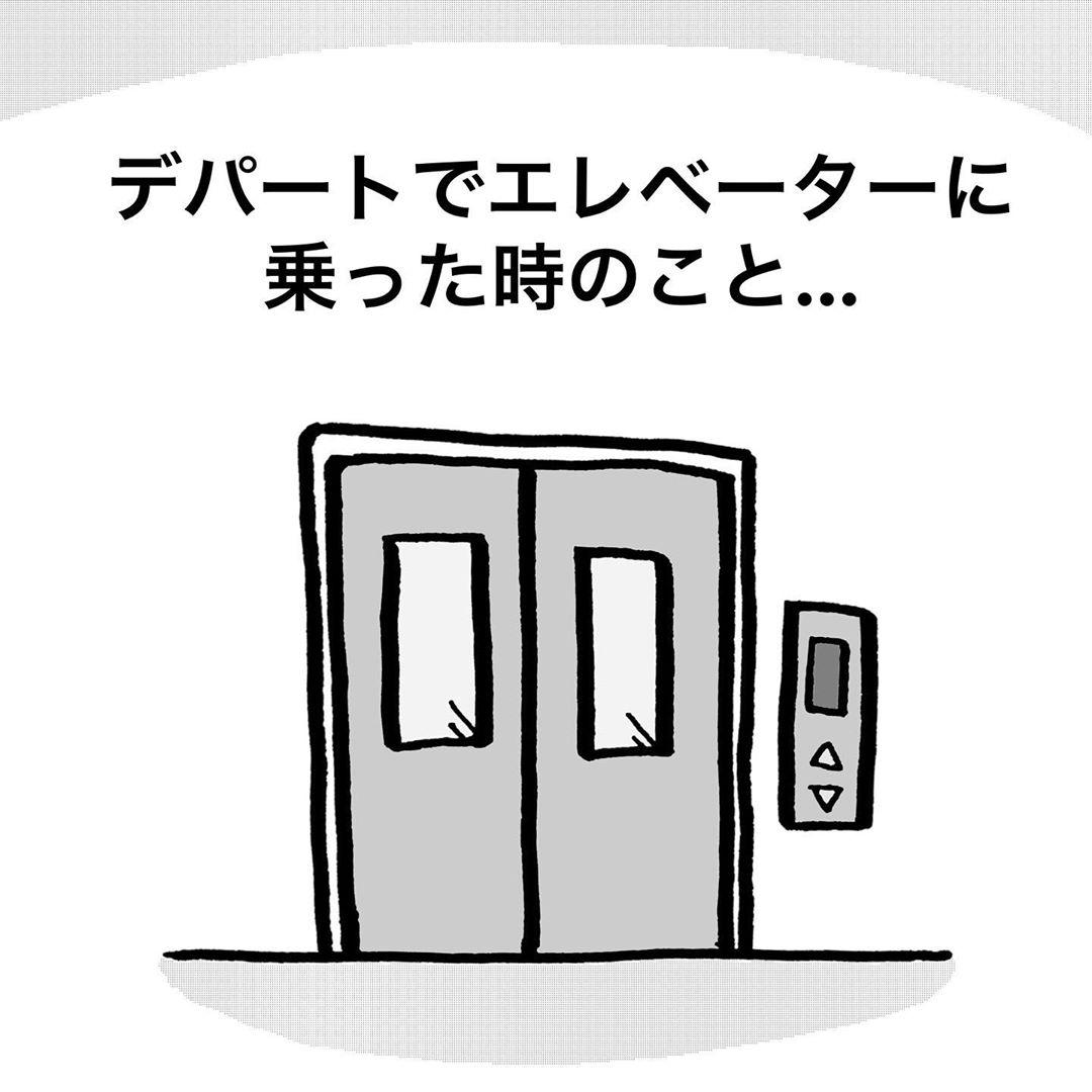 nakayama_syonen_68668902_428870664638597_1073198904526008187_n