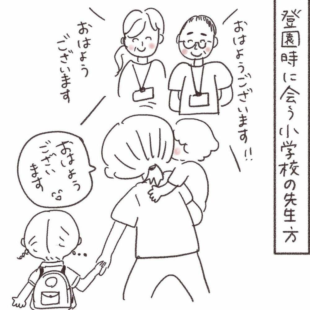 shizuyuno_65939880_931033897235278_4238860906093609280_n