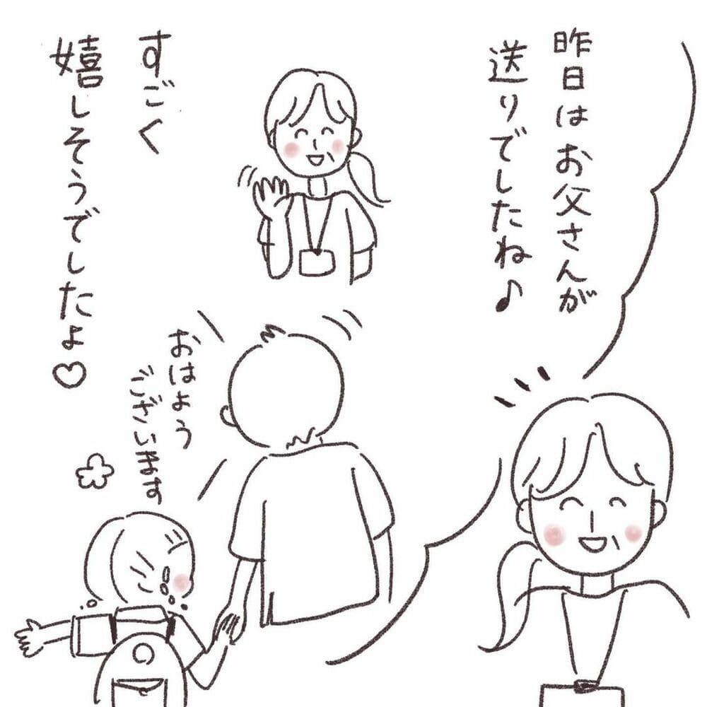 shizuyuno_66719980_356245028326577_3845613797054082579_n