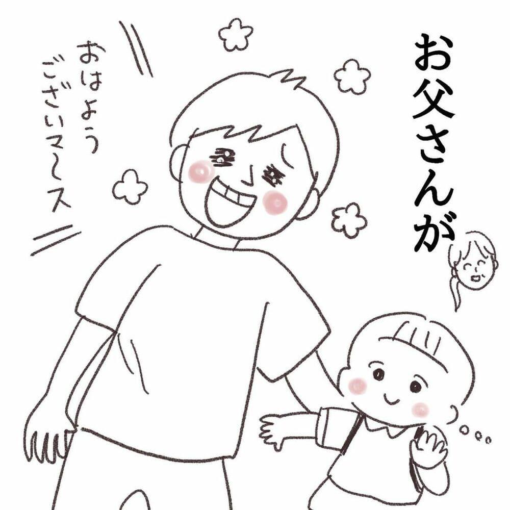shizuyuno_66870642_2884208955137940_5260302488552346721_n