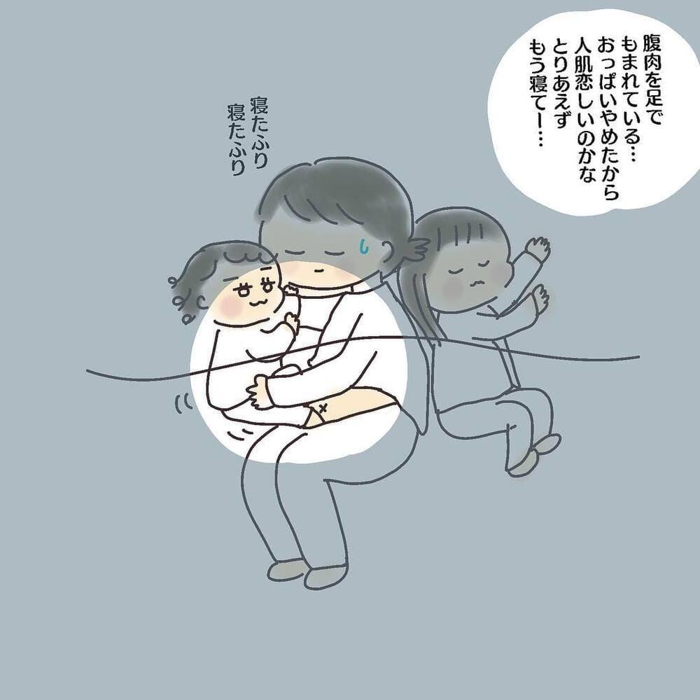 shizuyuno_54446728_146808086358821_8118325508893975543_n
