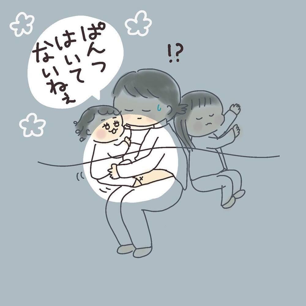 shizuyuno_54247299_770114356719020_4735837082930124631_n