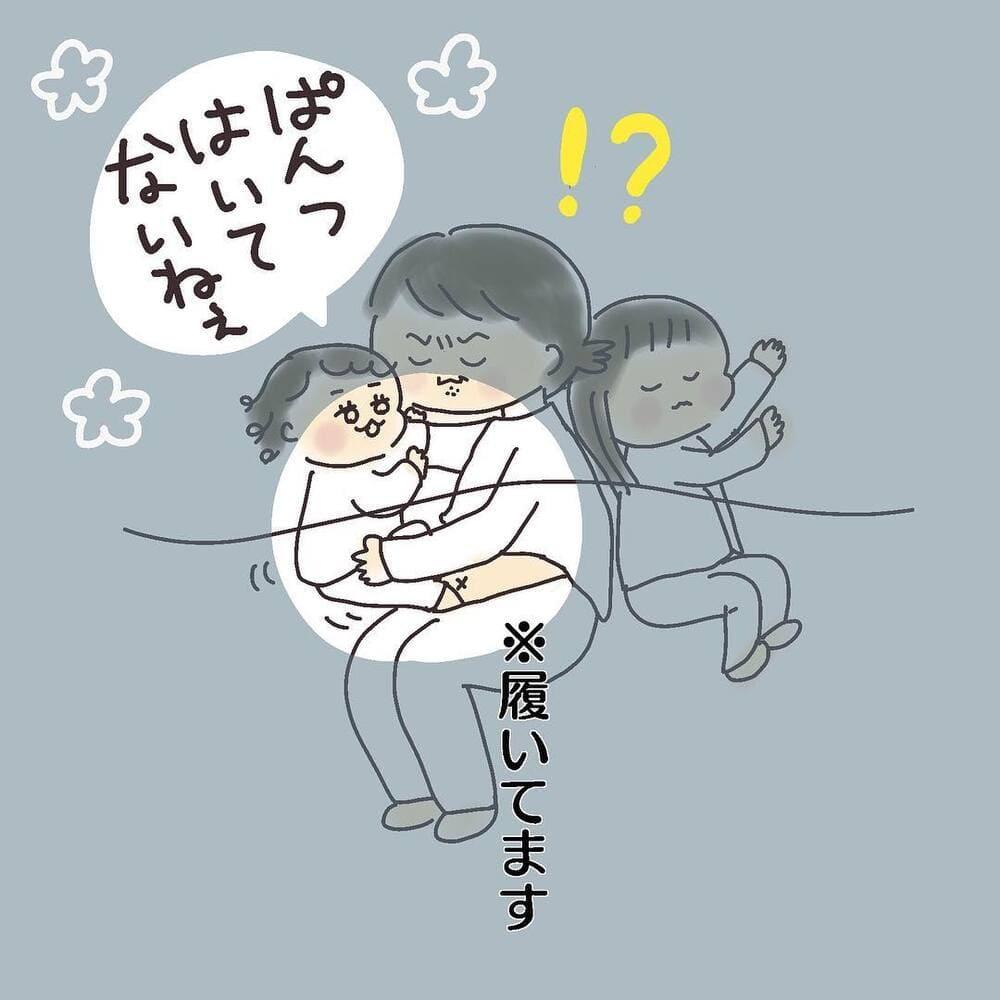 shizuyuno_53797855_278506059707254_880115245966640138_n