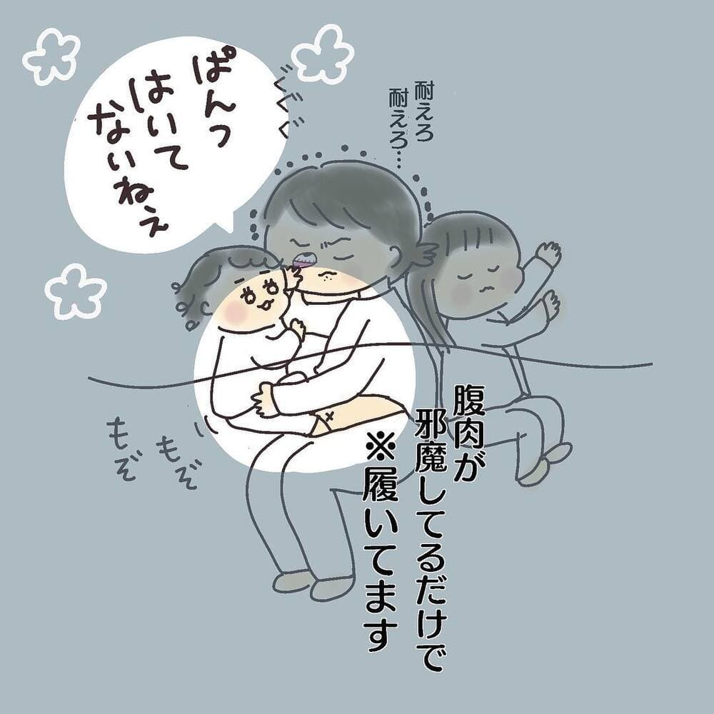 shizuyuno_53327662_402022983924986_6508182218294942416_n