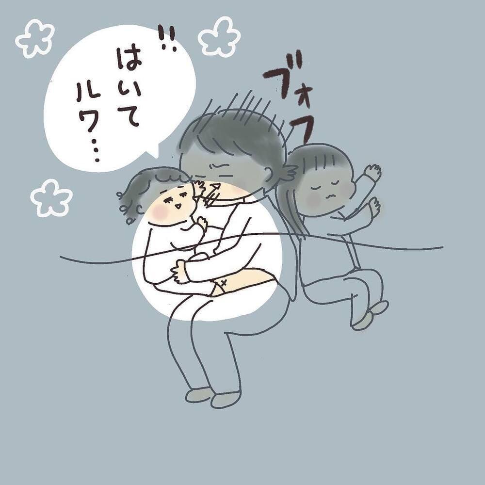 shizuyuno_55920917_341919236451762_6160683097515580105_n