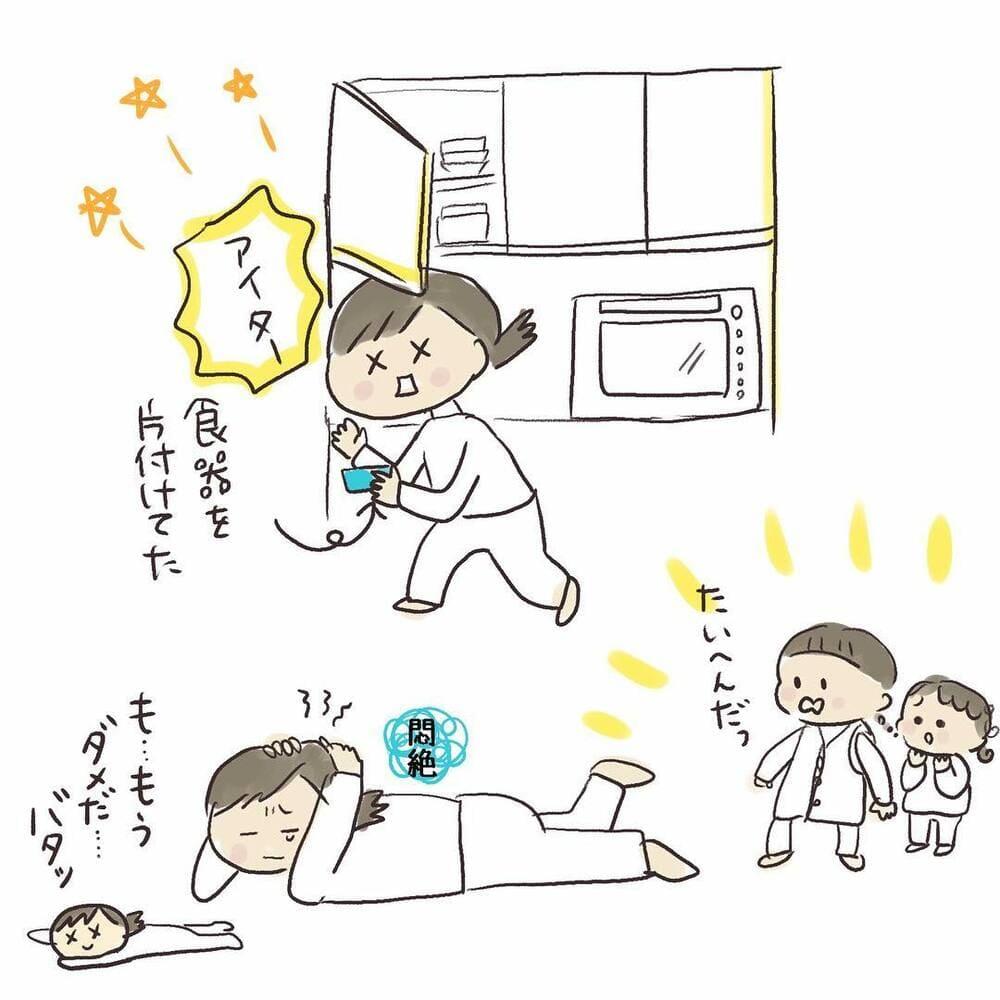 shizuyuno_47693604_2020360414745202_6522129704212721674_n