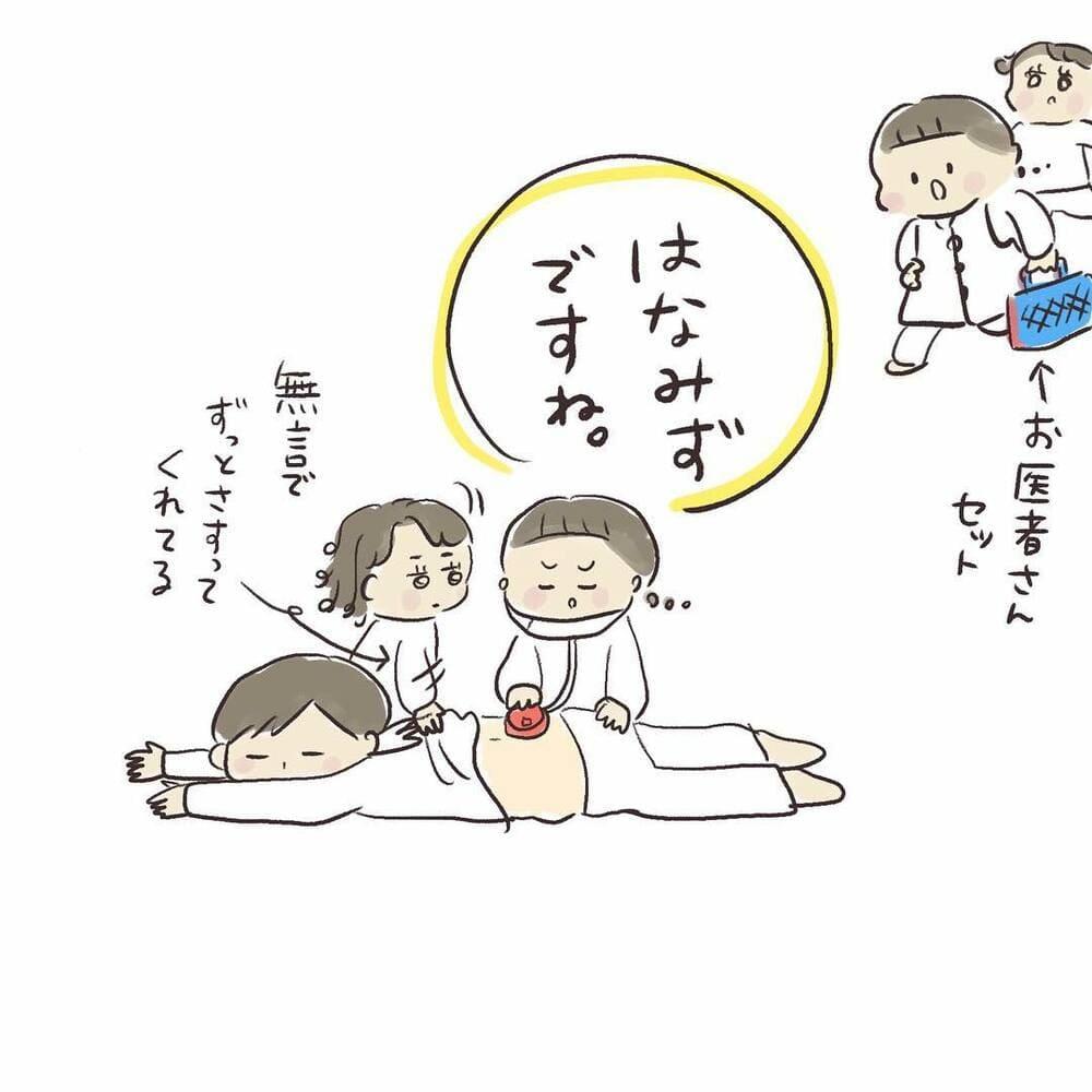 shizuyuno_49484225_331664357680554_1568135107633524985_n