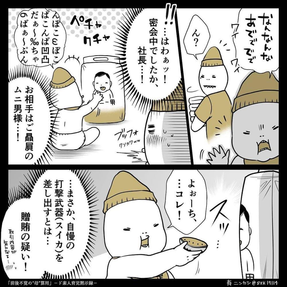 kotobuki_ninkashi_38097521_274539136675542_3062539761991286784_n