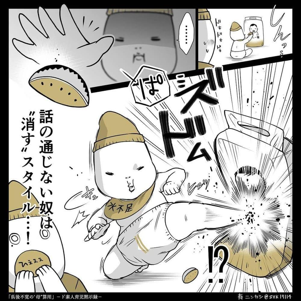kotobuki_ninkashi_38096838_1985158601543711_5382312647226032128_n