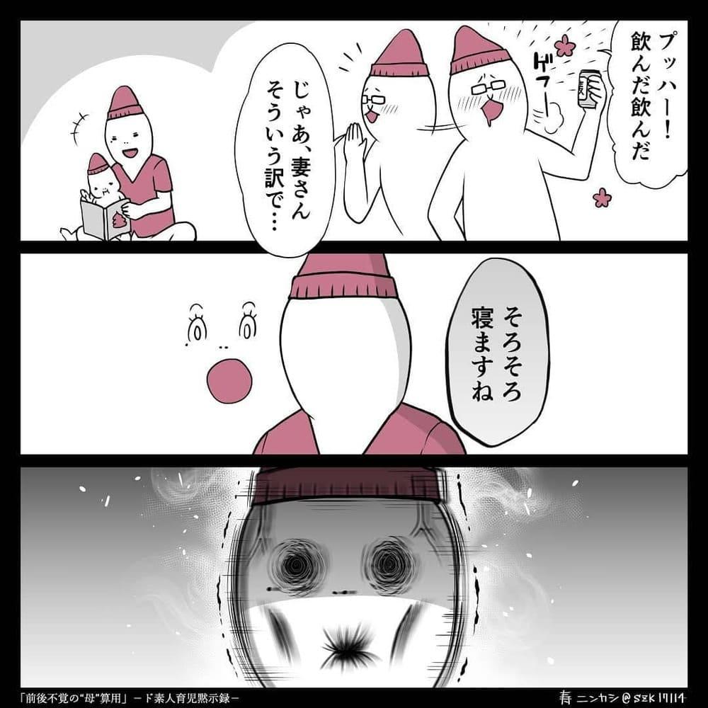 kotobuki_ninkashi_36604207_203354177185080_6561372717205946368_n