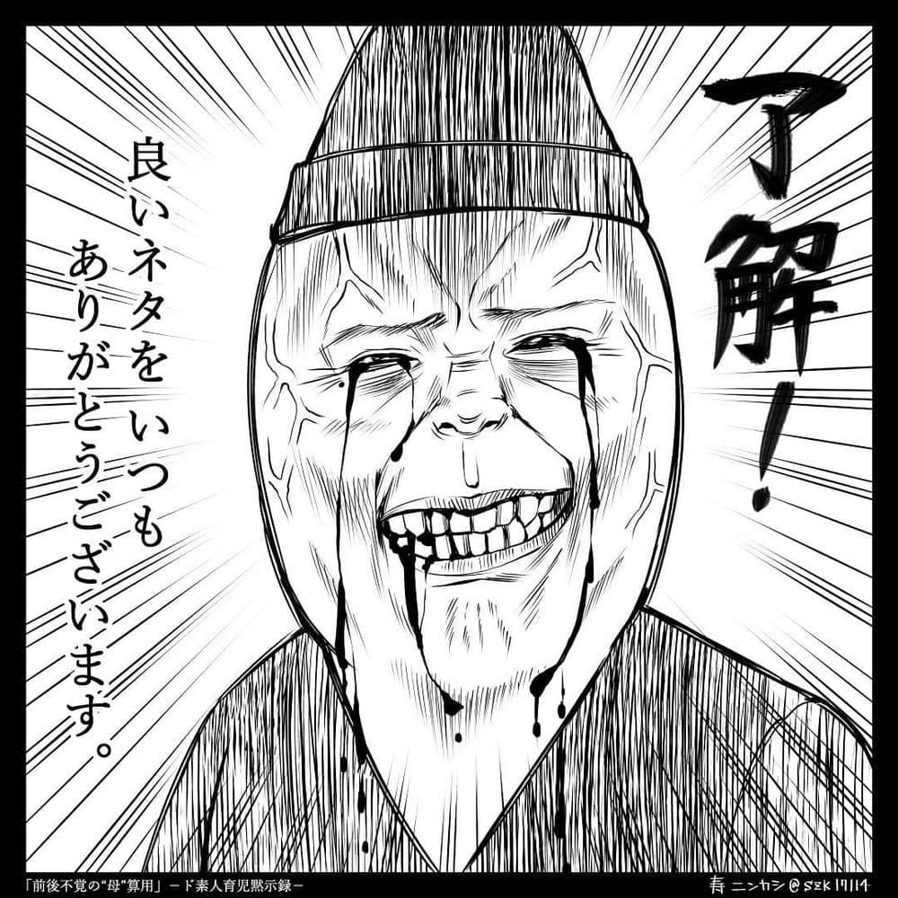 kotobuki_ninkashi_36728409_694279240921876_5222307287040786432_n