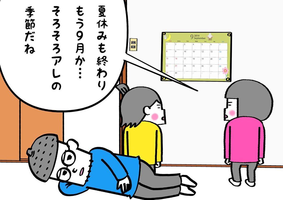 kinboshi1981_70840284_113101019866980_7880266907045490605_n