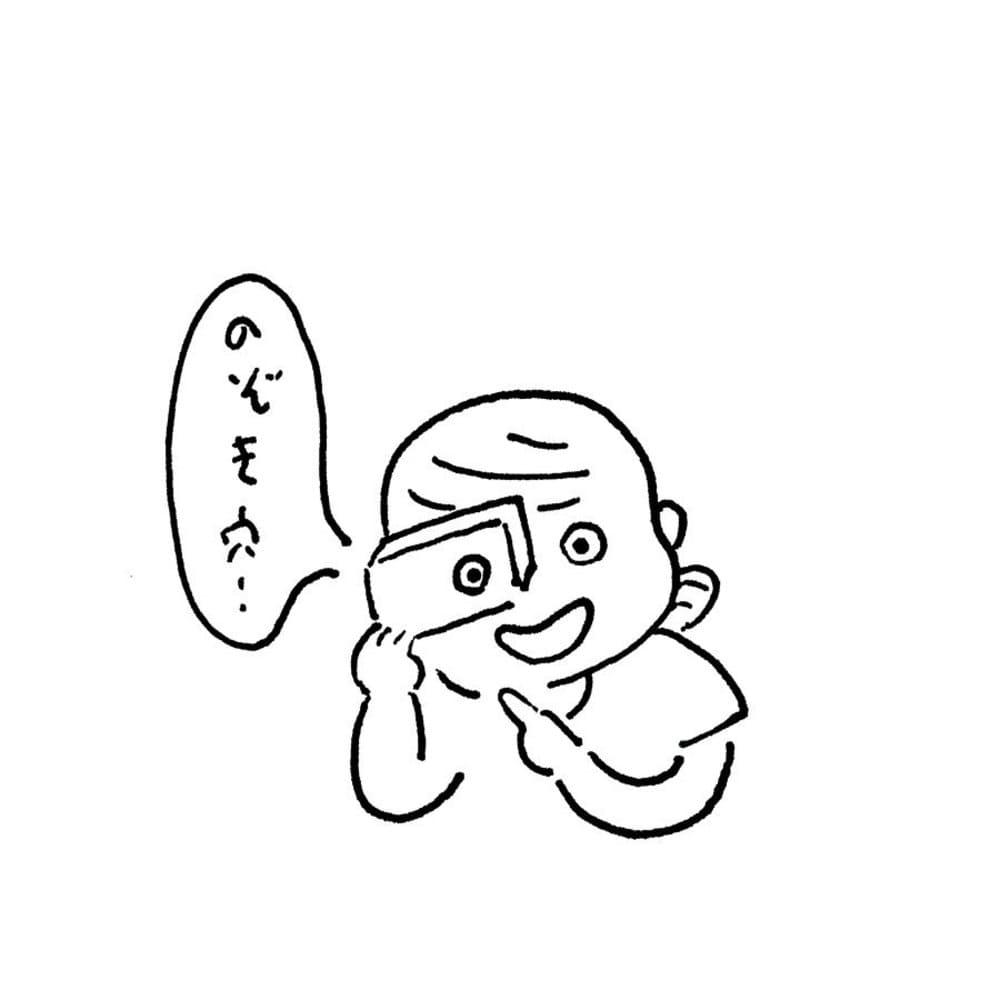 days_suu_69843413_2444433265795985_2656784607941573379_n