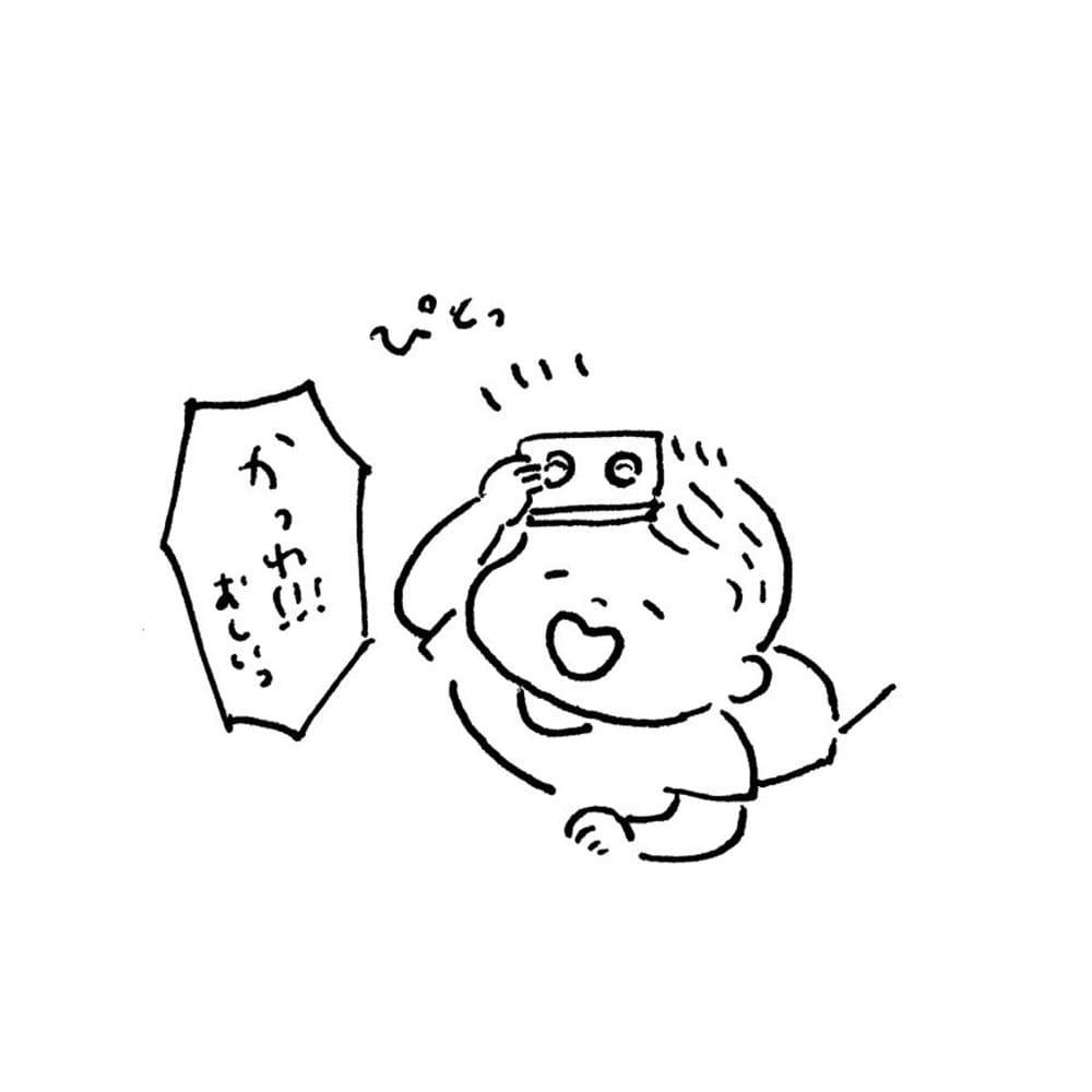 days_suu_69458856_720800558382594_8874901899775422082_n