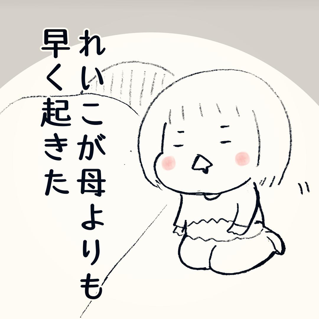 r_chiyoko_31670190_1043079525832683_3496160824131584000_n