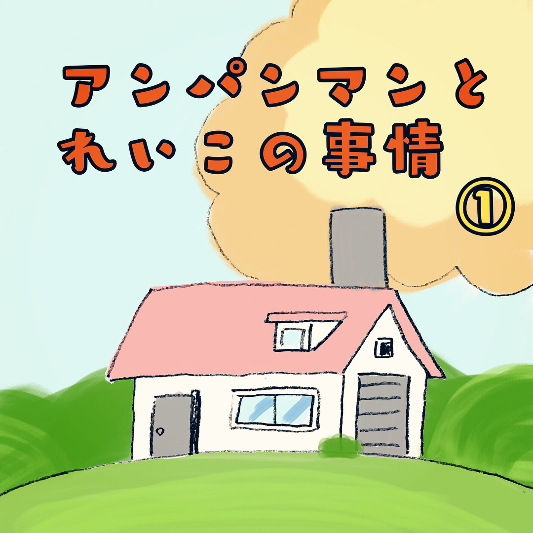 r_chiyoko_30830254_958468291001051_4512402811383709696_n