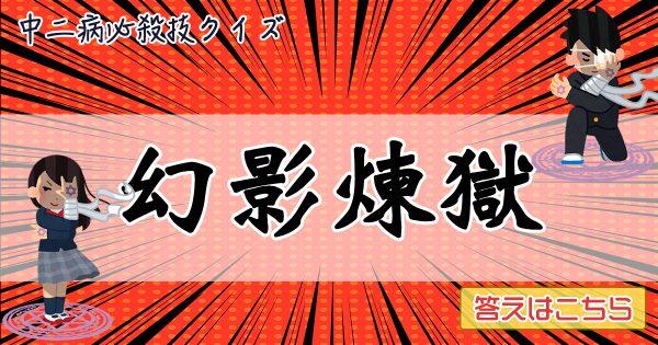 kanji_q_eye_haikei