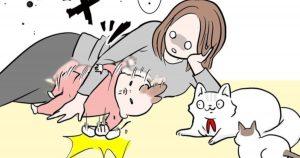 赤ちゃん × ネコたちの「最強連携プレイ」に笑った