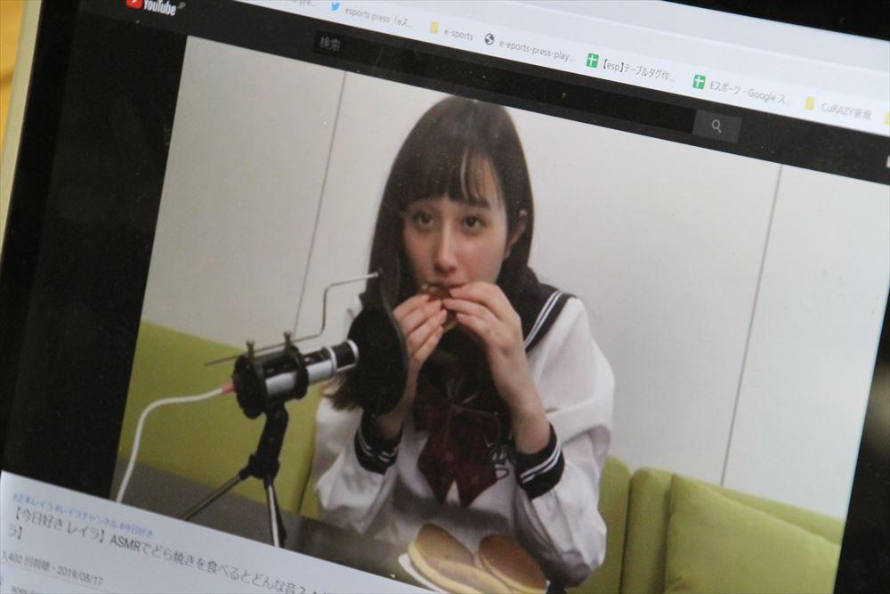 正本さんのどら焼きのASMR動画を真剣に観るイチマル