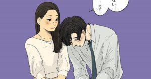 胸キュン必至な「惚れてまう瞬間」 9選