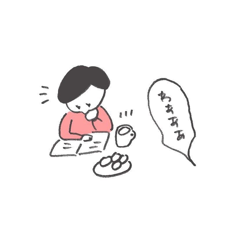 senasonouchi_60239664_173206643683052_7582521554645697468_n