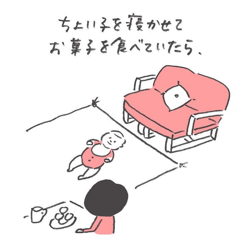 senasonouchi_60727722_345583776148536_3731921588453729600_n