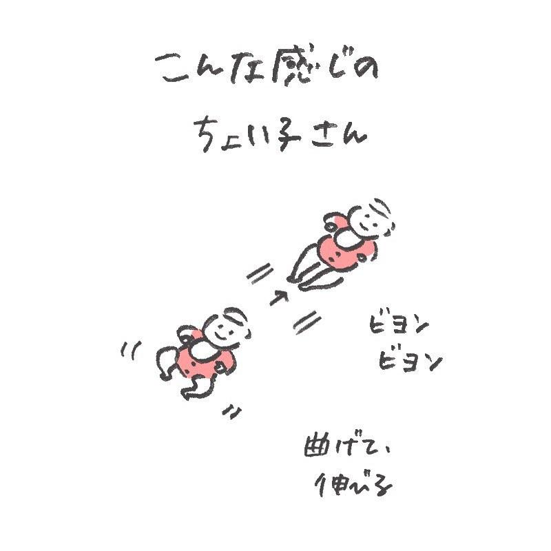 senasonouchi_61568293_119088009310836_6986023394616476757_n