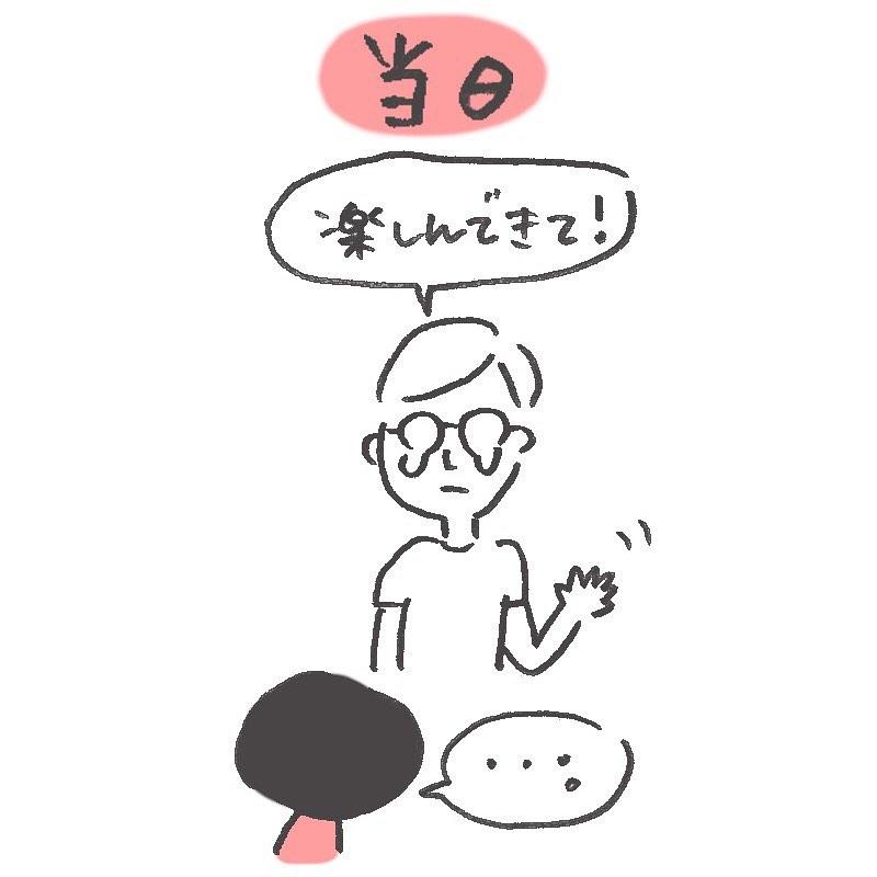 senasonouchi_67730128_408607393102198_6199954328598968902_n