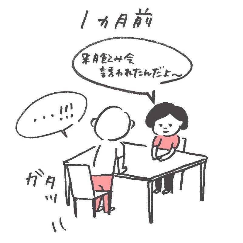 senasonouchi_66697766_1323544707803197_8409295330341881160_n