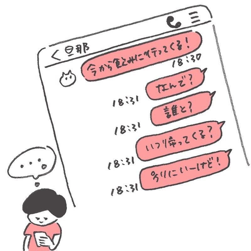 senasonouchi_68725828_159796025190948_6413158898983564011_n