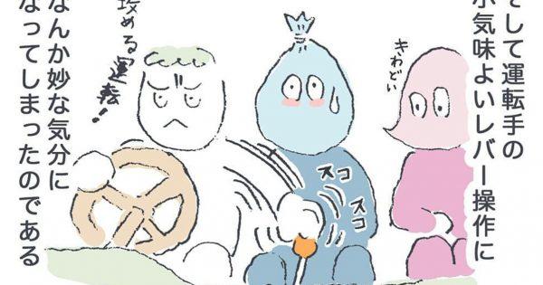さまざまな「海外事情」を描いた漫画に衝撃を受けた