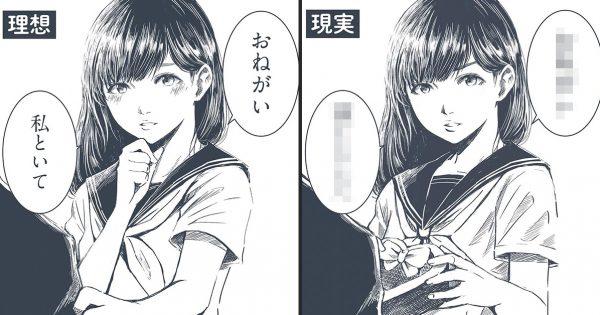 「おねがいわたしといて」 ← コレに隠れた2つの意味、わかる?