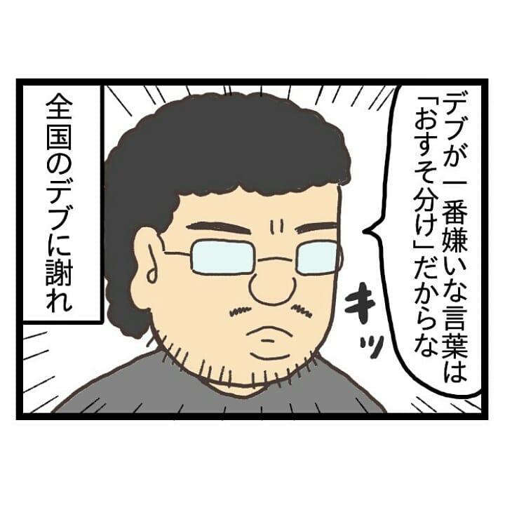 aoi_izumi617_43915017_168745837410391_4759508665245296168_n