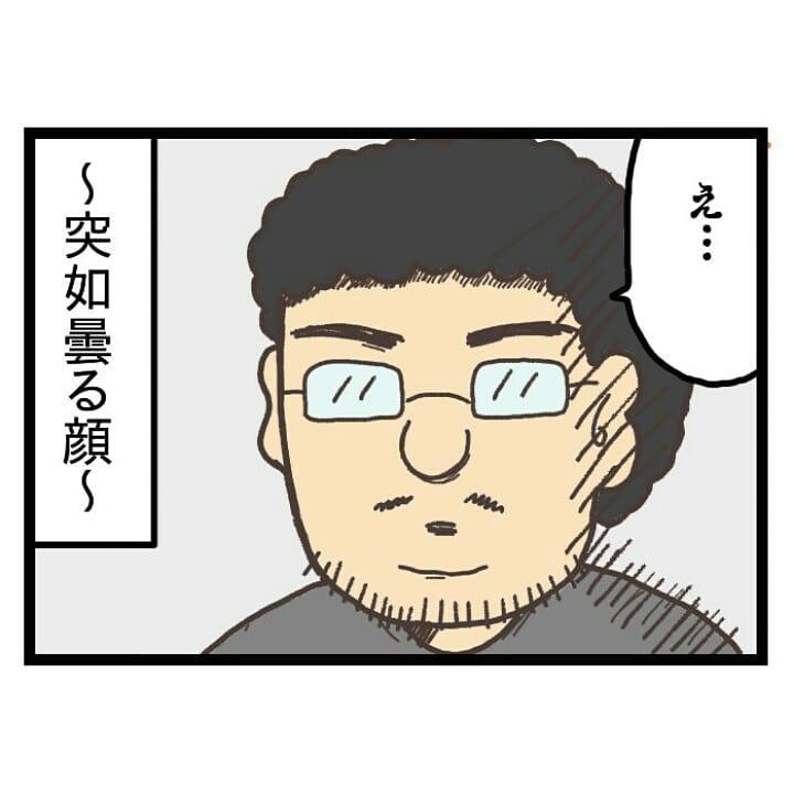 aoi_izumi617_44271939_2059617517448505_2953728212727131994_n