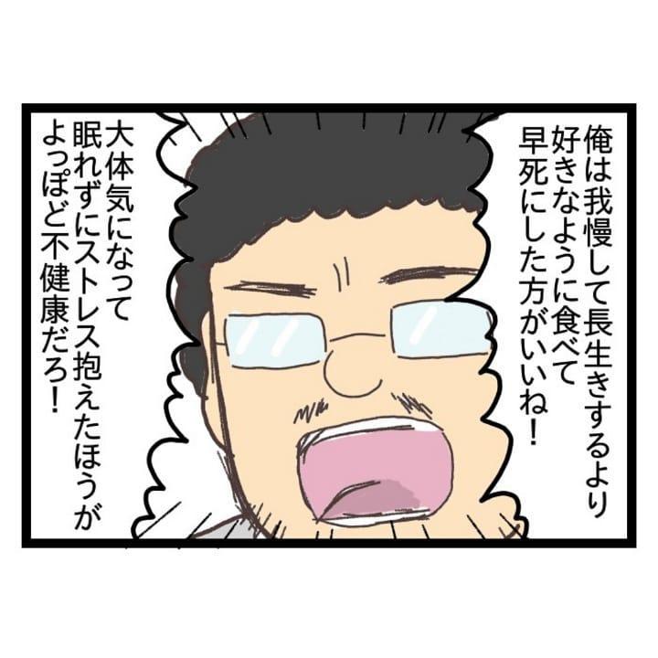aoi_izumi617_45716668_102396310766447_7867064030142615231_n