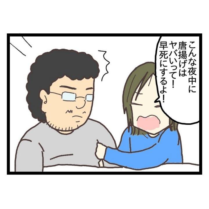 aoi_izumi617_45785545_2240201322971703_1974612077599829036_n