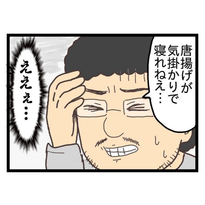 aoi_izumi617_46672284_137875113869001_3160225681954568790_n