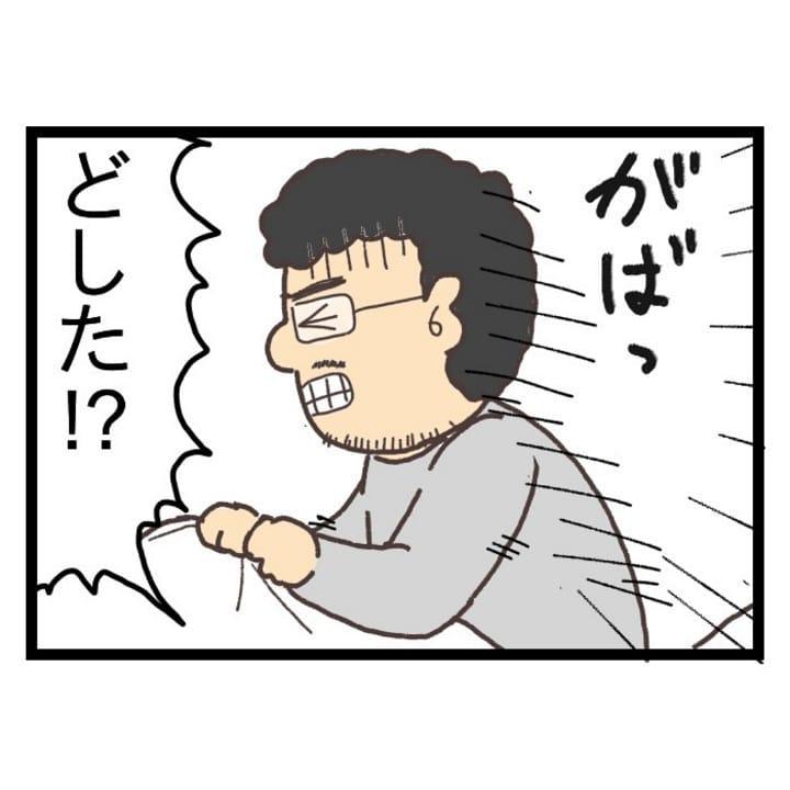 aoi_izumi617_45708785_291125538423595_778514918443140851_n