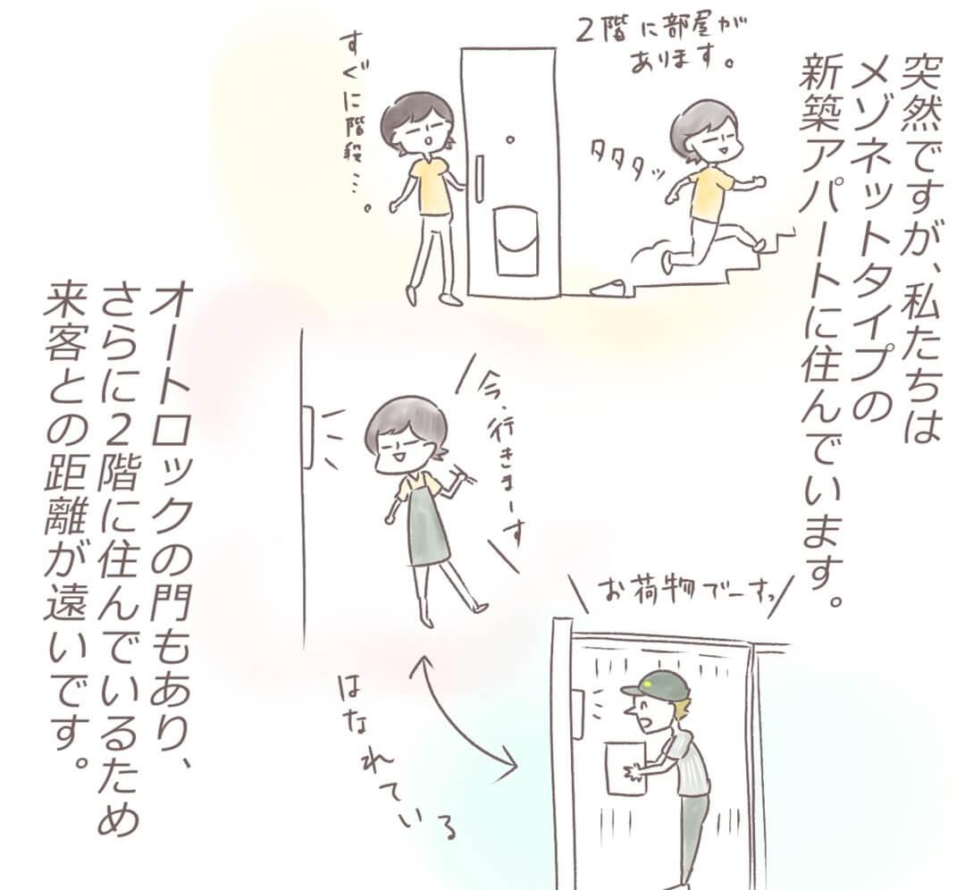chinakichi3-1
