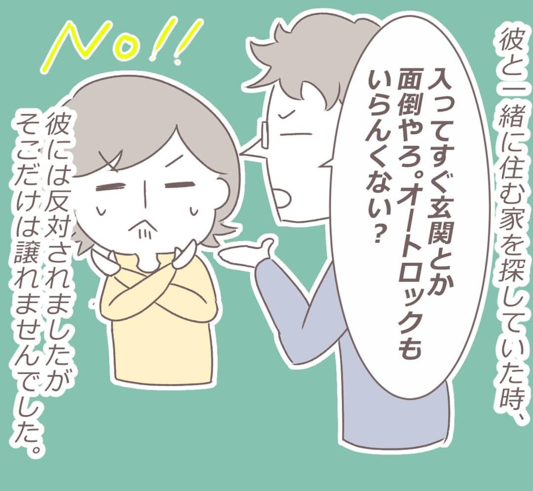 chinakichi3-2