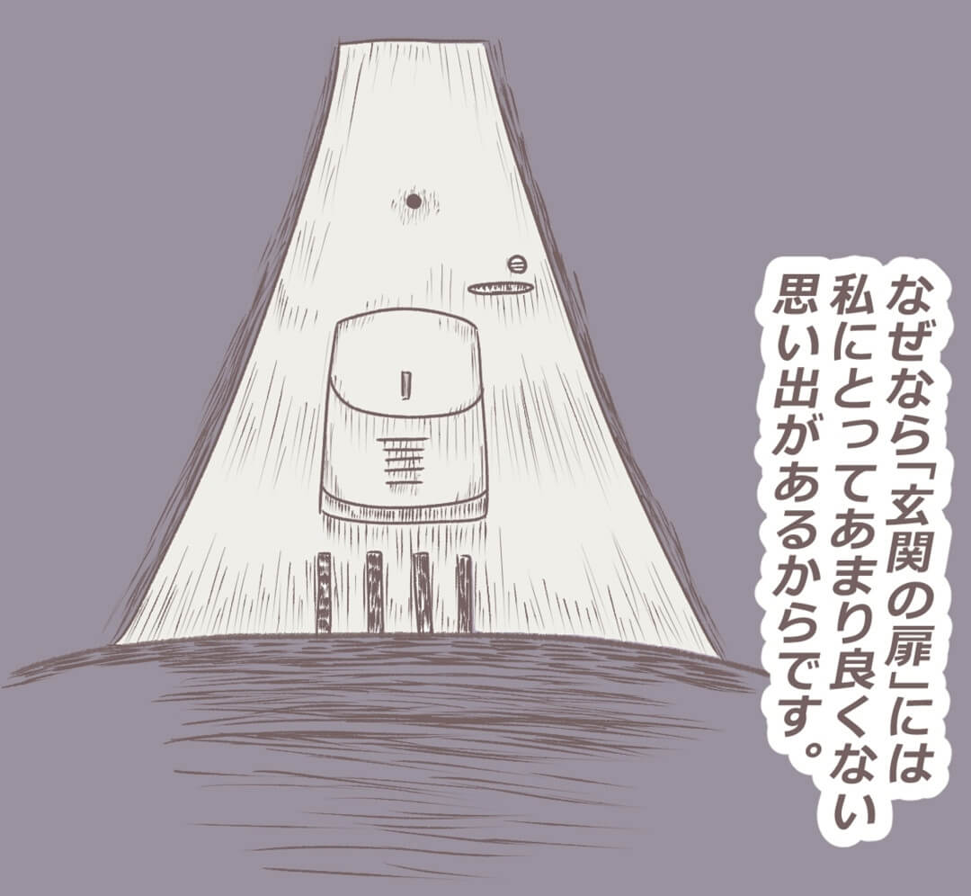 chinakichi3-3