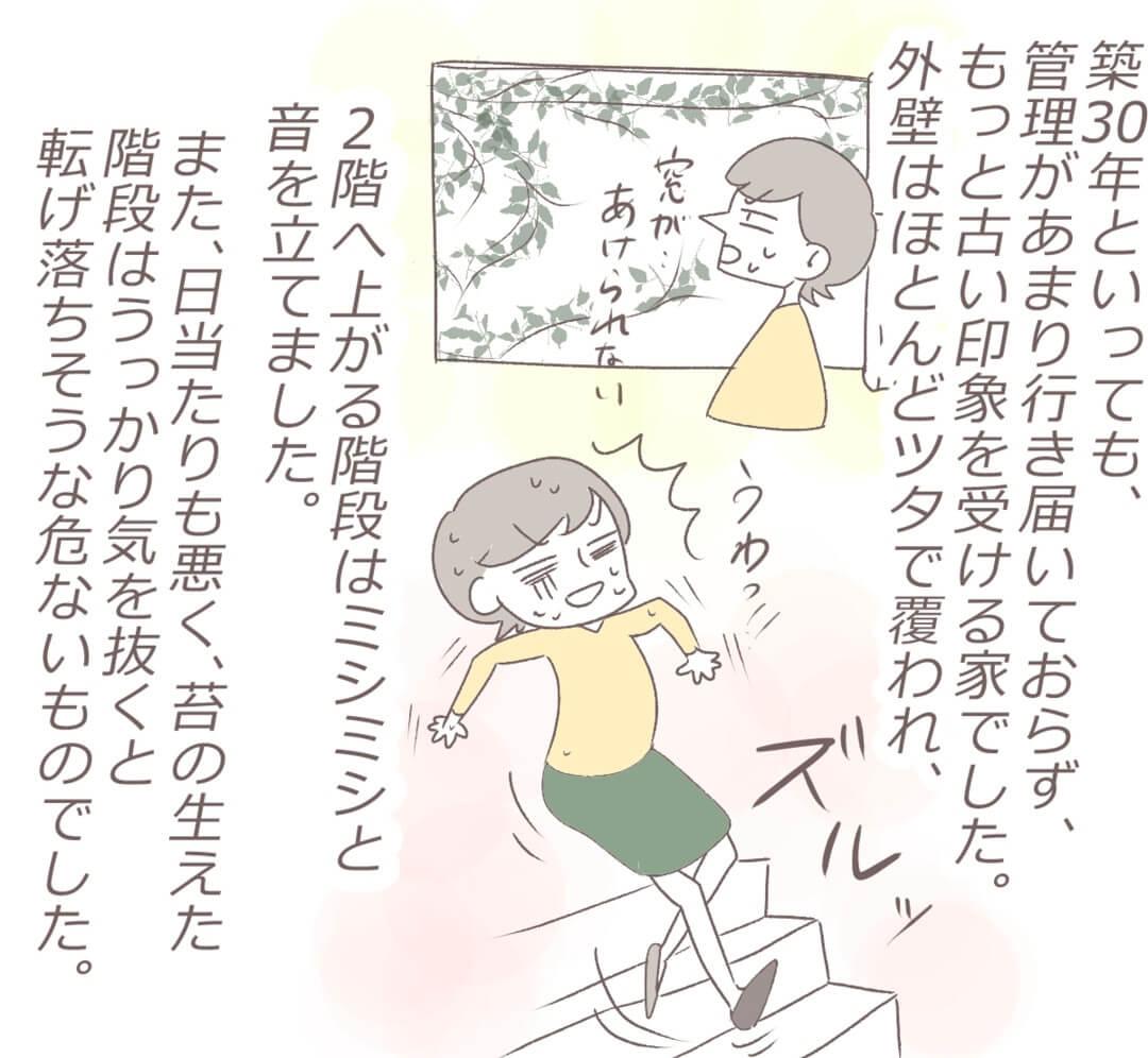 chinakichi4-2