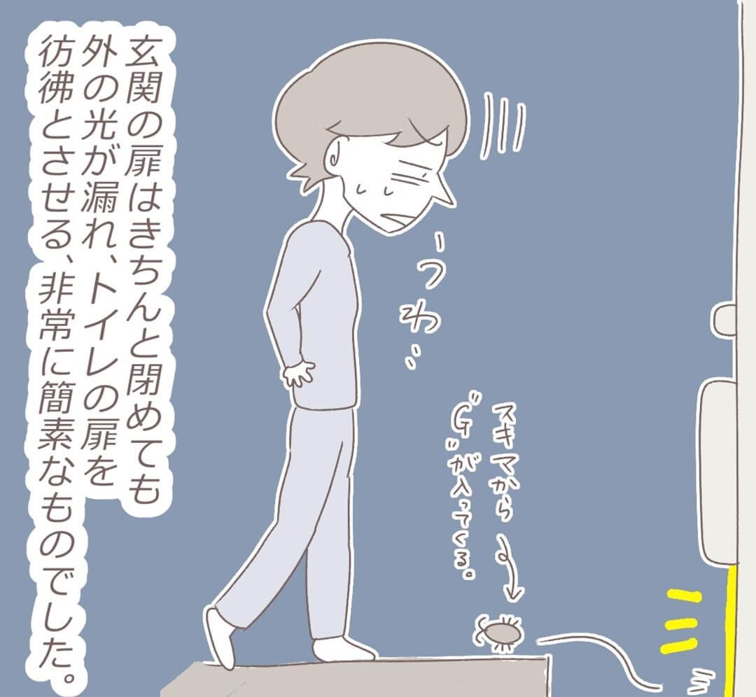 chinakichi4-3