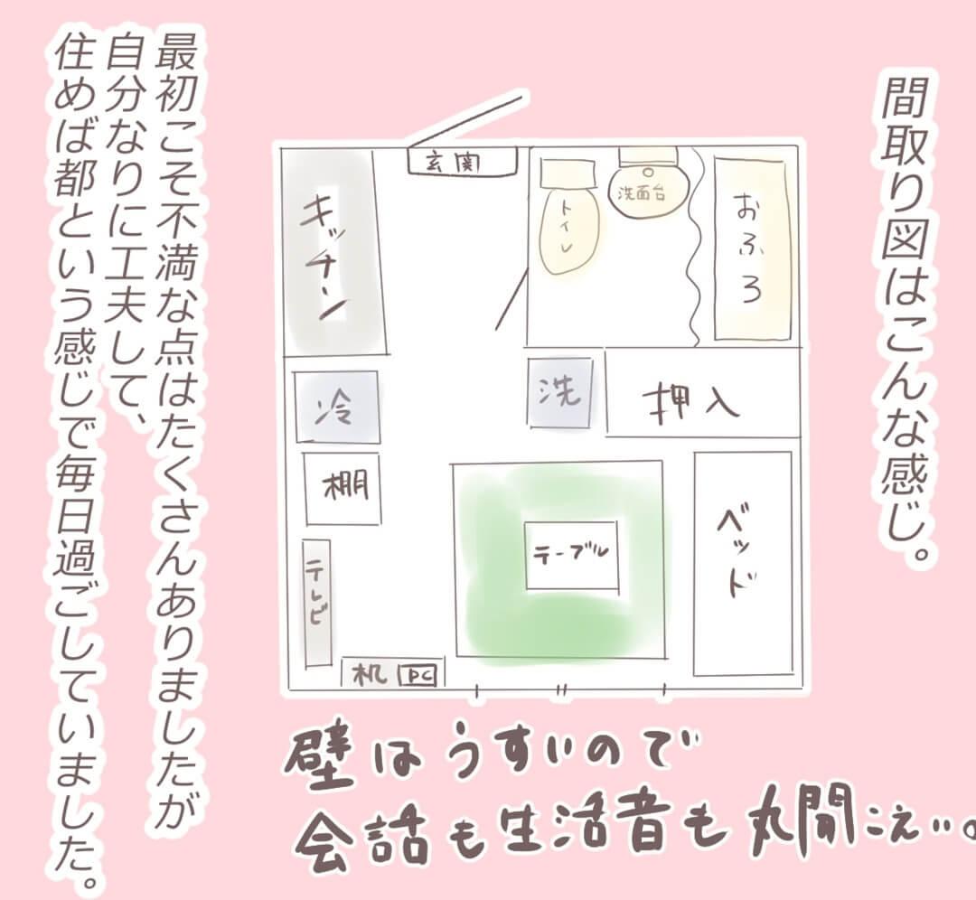 chinakichi4-4